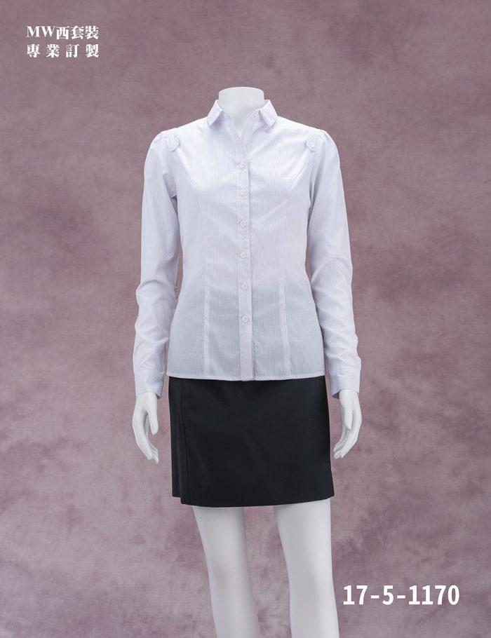 細襟襯衫領
